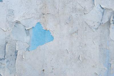 wall, walls, wall, walls, front view, paper, paper