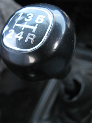 gearshift lever, change, change, up, relationship,