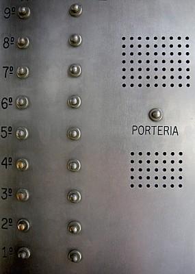 free images  prod04 building entrance, intercom, intercom, elec