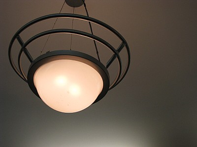 lamp, light, lighting, view from below, roof, inte